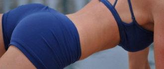 Здоровье седалищных мышц