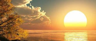 Симптом заходящего солнца