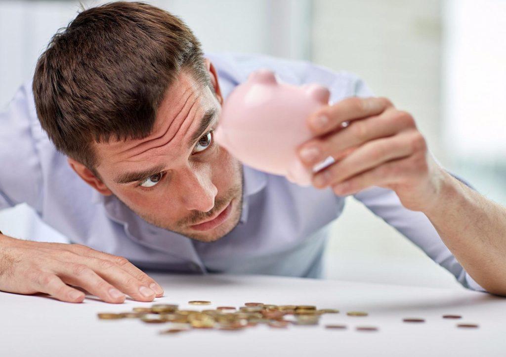 Финансовые трудности