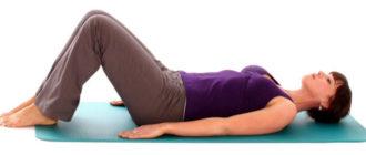 упражнения при дискинезии желчевыводящих путей